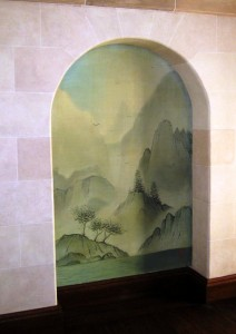 Chinese Brush Painting III, Austin, TX